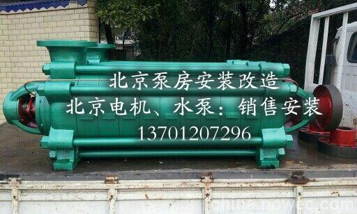 北京电机水泵安装销
