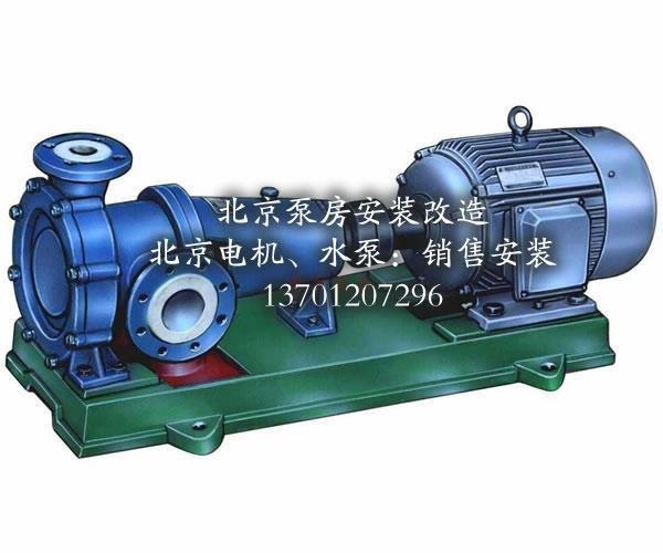 北京<a href=http://www.niuqi99.com/news/qiyexinwen/2016-04-07/220.html target=_blank class=infotextkey>电机水泵销售</a>、安装
