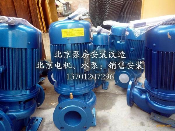 北京电机水泵销售、