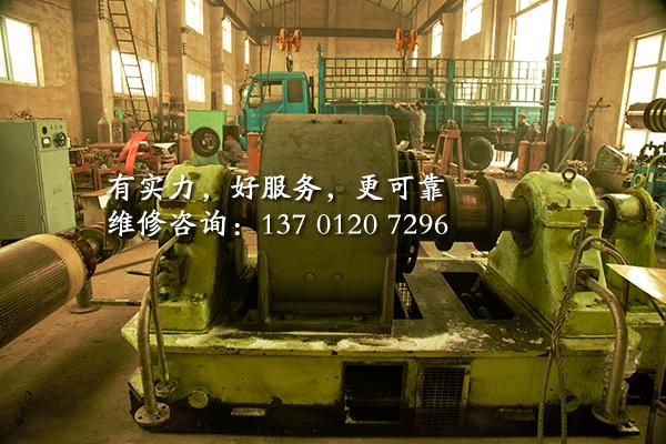 320KW励磁机维修