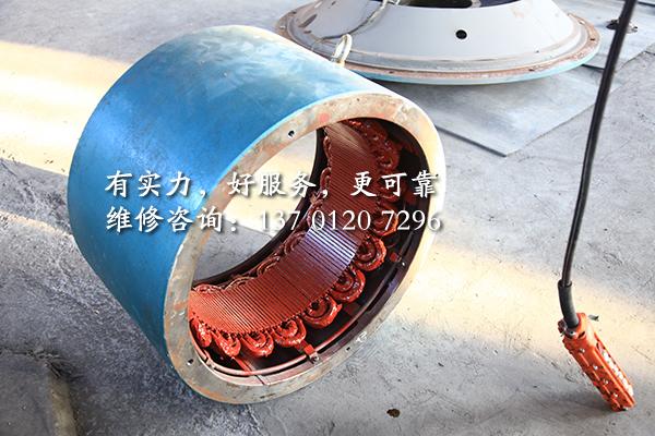 625KW励磁机维修