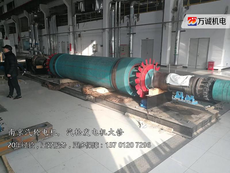 汽轮发电机维修(10