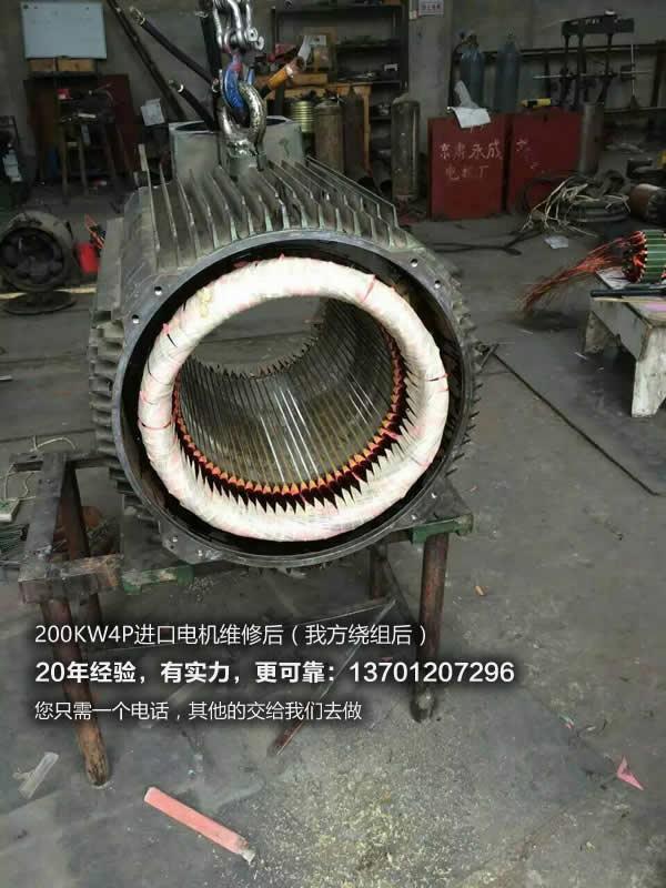 <a href=http://www.niuqi99.com/cases/gaoyadianjiweixiu/ target=_blank class=infotextkey>高压电机维修</a>(维修后图片)
