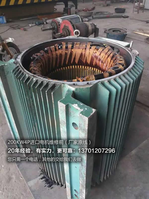 <a href=http://www.niuqi99.com/cases/gaoyadianjiweixiu/ target=_blank class=infotextkey>高压电机维修</a>(维修前图片)