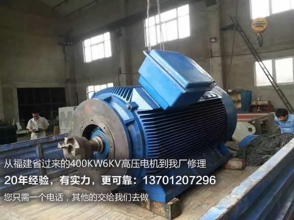 400KW6KV高压电机到