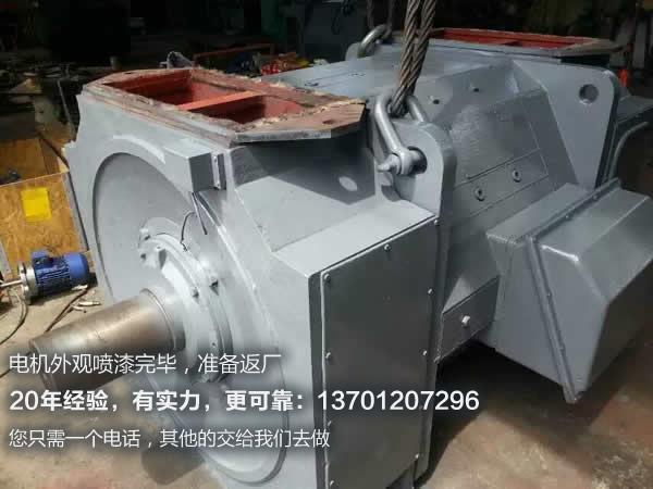 76KW直流电机检修