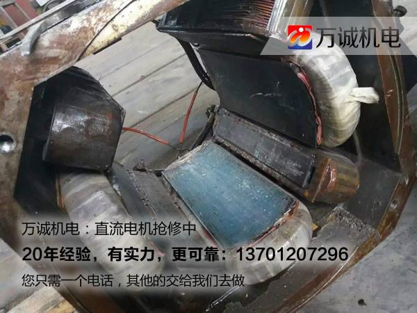 北京直流电机维修