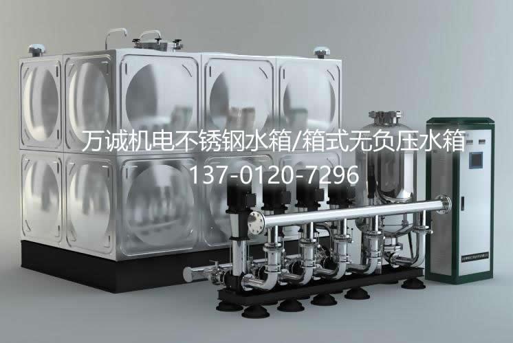 无负压变频供水设备HDXBF.jpg