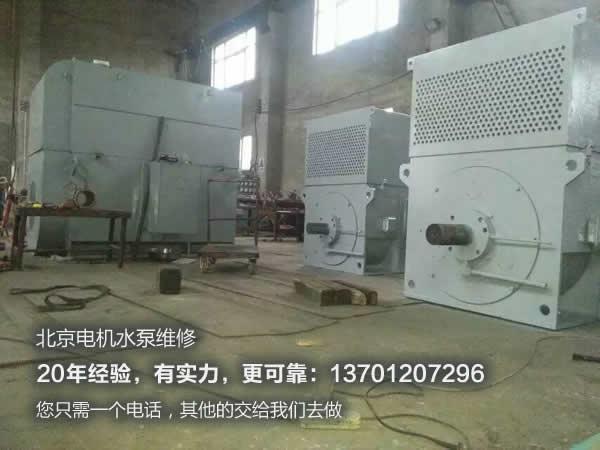 6000V高压电机维修完