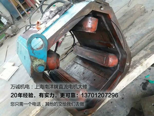 上海南洋牌<a href=http://www.niuqi99.com/cases/zhiliudianjiweixiu/ target=_blank class=infotextkey>直流电机维修</a>
